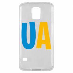 Чехол для Samsung S5 UA Blue and yellow