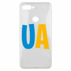 Чехол для Xiaomi Mi8 Lite UA Blue and yellow