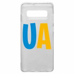 Чехол для Samsung S10+ UA Blue and yellow