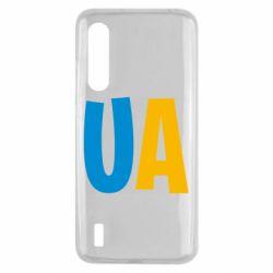 Чехол для Xiaomi Mi9 Lite UA Blue and yellow