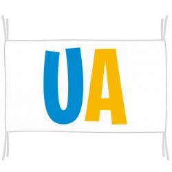 Флаг UA Blue and yellow