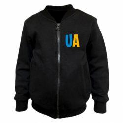 Детский бомбер UA Blue and yellow