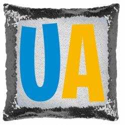 Подушка-хамелеон UA Blue and yellow