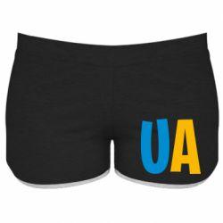 Женские шорты UA Blue and yellow