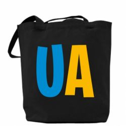 Сумка UA Blue and yellow