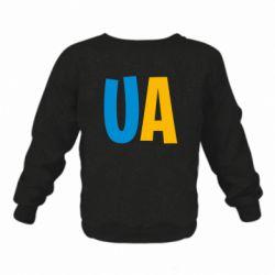 Детский реглан (свитшот) UA Blue and yellow