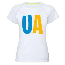 Женская спортивная футболка UA Blue and yellow