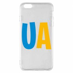 Чехол для iPhone 6 Plus/6S Plus UA Blue and yellow