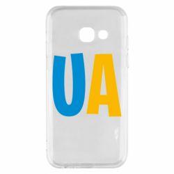 Чехол для Samsung A3 2017 UA Blue and yellow