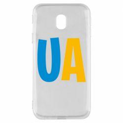 Чехол для Samsung J3 2017 UA Blue and yellow