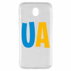 Чехол для Samsung J7 2017 UA Blue and yellow
