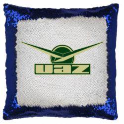 Подушка-хамелеон UAZ Лого