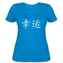 Женская футболка Удача