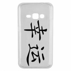 Чохол для Samsung J1 2016 Удача