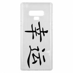 Чохол для Samsung Note 9 Удача