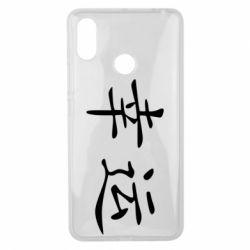 Чохол для Xiaomi Mi Max 3 Удача
