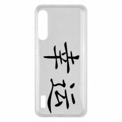 Чохол для Xiaomi Mi A3 Удача