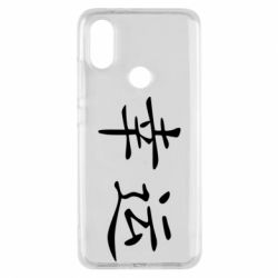 Чохол для Xiaomi Mi A2 Удача