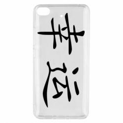 Чохол для Xiaomi Mi 5s Удача