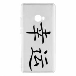 Чохол для Xiaomi Mi Note 2 Удача