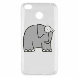 Чехол для Xiaomi Redmi 4x удивленный слон - FatLine