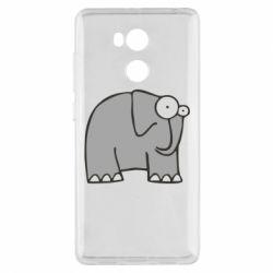 Чехол для Xiaomi Redmi 4 Pro/Prime удивленный слон - FatLine