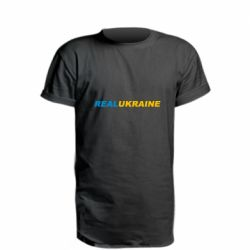 Удлиненная футболка Real Ukraine text