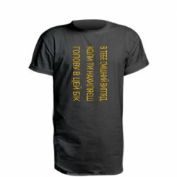 Подовжена футболка В Тебе Смішний Вигляд