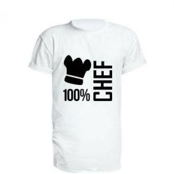 Удлиненная футболка 100% Chef - FatLine