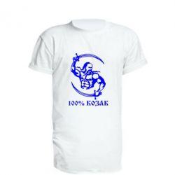Подовжена футболка 100% козак