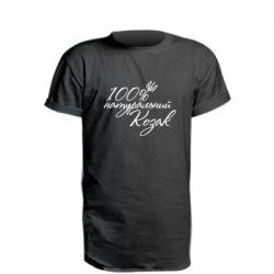 Удлиненная футболка 100% натуральный козак