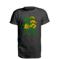 Подовжена футболка Або зі щитом, або на щиті