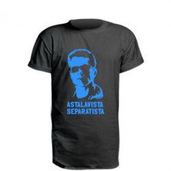 Удлиненная футболка Astalavista Separatista - FatLine