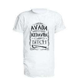 Удлиненная футболка Avada Kedavra Bitch