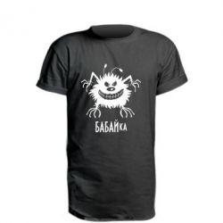 Удлиненная футболка Бабайка - FatLine