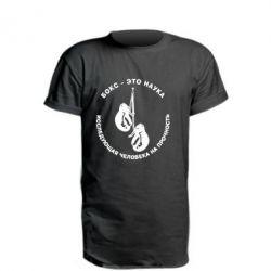 Подовжена футболка Бокс - наука