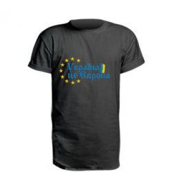 Подовжена футболка Це Європа