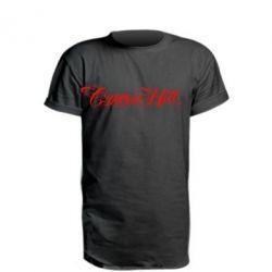 Удлиненная футболка Cypress Hill