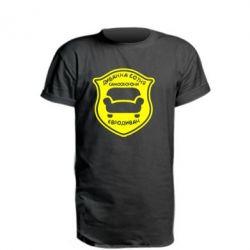 Удлиненная футболка Диванна сотня. Євродиван - FatLine