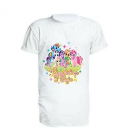 Подовжена футболка Дружба це чудо - FatLine