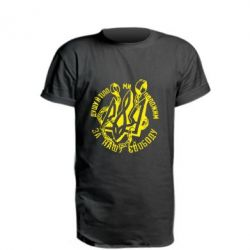 Удлиненная футболка Душу й тіло ми положим за свою свободу!