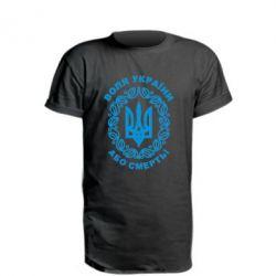Подовжена футболка Герб України з візерунком