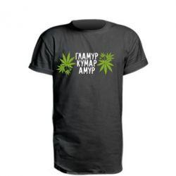 Удлиненная футболка Гламур кумар амур