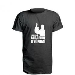 Подовжена футболка Гордий власник HYUNDAI