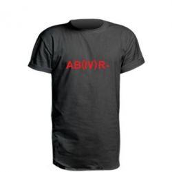 Подовжена футболка Група крові (4) АВ-