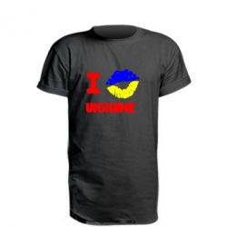 Удлиненная футболка I kiss Ukraine - FatLine