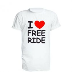 Удлиненная футболка I love free ride - FatLine