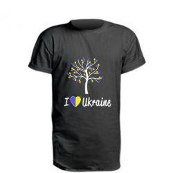 Удлиненная футболка I love Ukraine дерево