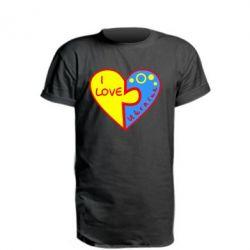 Удлиненная футболка I love Ukraine пазлы - FatLine