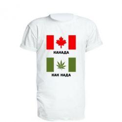 Удлиненная футболка Канада Как надо